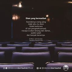 Muslim Quotes, Arabic Quotes, Hijrah Islam, Best Quotes, Love Quotes, Islamic Quotes Wallpaper, Self Reminder, Wisdom Quotes, Advice
