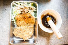 Healthy Katsu – Baked Goodness   The Fat Kid Inside