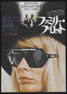 Family Plot Japanese movie poster. Alfred Hitchcock   ~Repinned via Mary-Jo Maisto http://www.illustractiongallery.com/