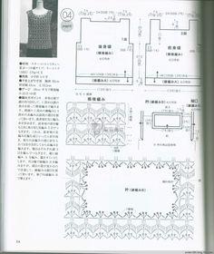 【恋恋云汀】NV80500 - 恋恋云汀 - 汀水云间恋恋云汀