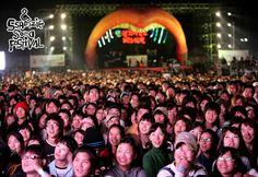 2006년 앤(&)쌈지사운드페스티벌 제8탄 <웃으면 복이와요>. 2006 '&' SSAMZIE SOUND FESTIVAL 8TH. 2006년 9월 30일. 올림픽공원 88잔디마당.