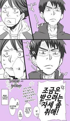 ※ 커플요소는 없지만 게임 특성상 주의요 ㅋ_ㅋ ※ TAG 오이카와 단독참전스가상과 켄마를 보며 힐링됐...