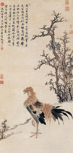 Rooster Painting | Chinese Art Gallery | China Online Museum