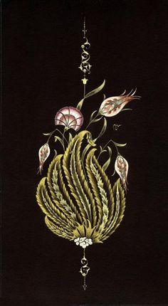Türk İslam Sanatları - turkishislamicarts.com Embroidery Works, Hand Embroidery Designs, Textile Patterns, Textile Prints, Iranian Art, Turkish Art, Islamic Art Calligraphy, Gold Work, Orient