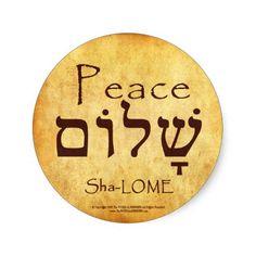 PEACE HEBREW STICKERS