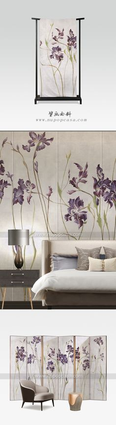 花卉艺术壁画面料--酒店室内设计应用:隔断、沙发背景、床背景、玄关、窗帘、屏风