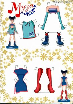 Bolo Barbie, Regal Academy, Bloom Winx Club, Paper Dolls Printable, Magical Girl, Paper Goods, Doll Toys, Creative Art, Printables