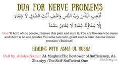 Medical remedy with quranic dua and Asmaul Husna-Allah& name . Visit us for More Duas and interesting articles at Islam Islamic Quotes, Quran Quotes Inspirational, Islamic Phrases, Islamic Teachings, Islamic Messages, Islamic Dua, Muslim Quotes, Religious Quotes, Dua For Health