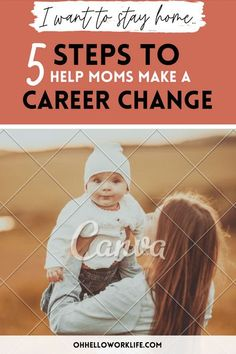 You want to stay home with the kids, but you don't want drop out of a career. Check out these 5 simple steps to help you make the right decision before you make that big career change.