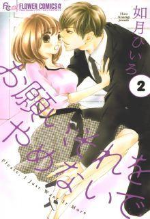 La ordinaria mujer de oficina, Ichika... ha descubierto por accidente la verdadera identidad de su jefe. Este es el inicio de la dulcemente dolorosa vida cotidiana de Ichika. ¿Quieres probar enamorarte de alguien quien es extremadamente sádico?