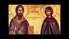 Απολυτίκιο Αγ. Ραφαήλ, Νικολάου και Ειρήνης