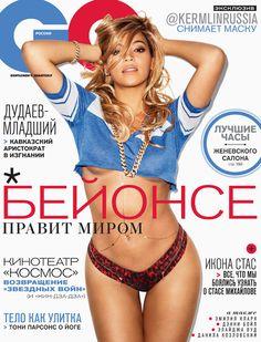 April 2013 #Covers #GQ #Beyonce