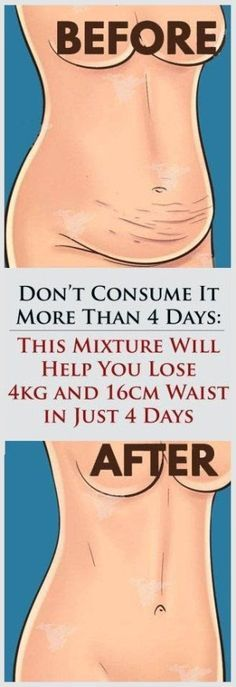 This Recipe Will Help You Lose Weight 4kg and 16cm Waist in Just 4 Days #health #fitness #weightloss #fat #beauty #belly