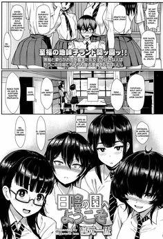 H Anime, Anime One, Otaku Anime, Comic Art Girls, Eroge, Anime Best Friends, Ecchi, Manga Covers, Gaming Memes