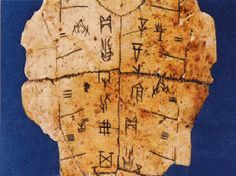 Oracle bones – Pieces of cattle bone or turtle plastron (underside of turtle shell) that bear the written results of divinatory practices during the Shang dynasty.