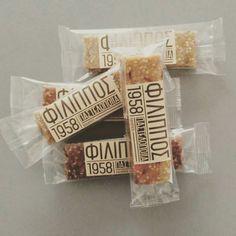 Packaging Παστέλι Φιλιππος /Παστελοποια Καλαματας 1958 / Pasteli Filippos  since 1958 Kalamata Messinia
