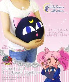 MOONIE MERCH OF THE DAY: LUNA P CUSHION!  #sailormoon #lunap #anime