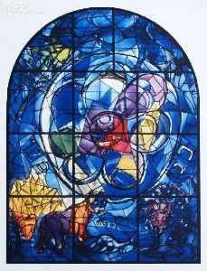 Chagall, one of the twelve tribes of Israel stain glass pieces.  Saw sketches and watercolors of these in Paris a long time ago and I still think about them...