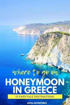 13 Fairytale Destinations for Your Honeymoon in Greece Wondering what are the best places to go on honeymoon in Greece? Here are our favorites, from romantic staples like Santorini and Mykonos to more off-the-path locations like Skopelos and Kef Best Places To Honeymoon, Honeymoon Tips, Greece Honeymoon, Honeymoon Planning, Romantic Honeymoon, Romantic Places, Romantic Travel, Places To Travel, Places To Visit