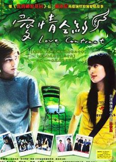 Love Contract / Taiwanese drama (enjoy the whole eps until the last one T.T ... It messed up!)