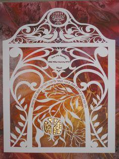 BRS - Pomegranate - Platinum Donors - 5770   Judaic Art Studio