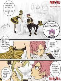 Anime xxx fairy tail
