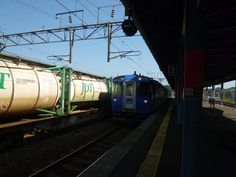 Stazione, Noboribetsu-Onsen(Terme), Hokkaido Japan