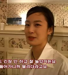 Kim Tae Hee, Actresses, Pretty, Wallpaper, Anime, Female Actresses, Wallpapers, Cartoon Movies, Anime Music