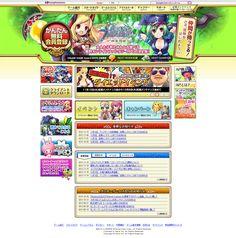 Legend of Valhlla Online Games, Japan, Japanese