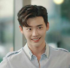 Lee jong suk W Two worlds drama 😍❤❤ Korean Men, Asian Men, Korean Actors, Lee Jong Suk Cute, Lee Jung Suk, Drama Korea, Korean Drama, Kang Chul, World Icon
