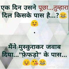 very funny jokes in hindi Funny Friendship Quotes, Funny Quotes In Hindi, Comedy Quotes, Cute Funny Quotes, Jokes In Hindi, Funny Quotes About Life, Jokes Quotes, Funny English Jokes, Very Funny Memes