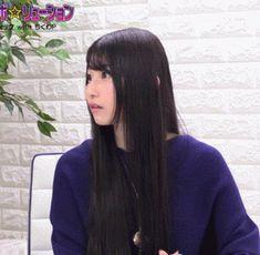 天ちゃん Pretty Asian, Voice Actor, Japanese Beauty, Sora, Kawaii Cute, Alhamdulillah, Photo Book, Actors & Actresses, Cute Girls