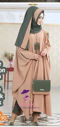 Pakistani Fashion Casual, Pakistani Dresses Casual, Abaya Fashion, Fashion Outfits, Muslim Women Fashion, Islamic Fashion, Abaya Mode, Hijab Evening Dress, Hijab Casual
