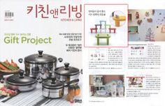 SNOOP multi-functional stool, table, magazine rack, bookcase module #design by Karim Rashid in 2011.