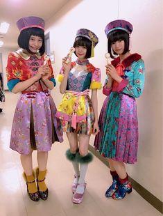 女性アイドル衣装画像(@idol_pickup)さん | Twitter 15 Dresses, Pretty Dresses, Girls Dresses, Japan Fashion, Kawaii Fashion, Chinese Parade, Dance Outfits, Cool Outfits, Fashion Design Drawings