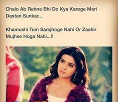 Tum kabhi nahi samjhogi mera pyaar n aapki silence mubarak Poetry Quotes, Hindi Quotes, Urdu Poetry, Attitude Shayari, Attitude Quotes, Sad Words, True Words, Romantic Poetry, Romantic Quotes
