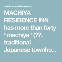 """MACHIYA RESIDENCE INN has more than forty """"machiya"""" (町家, traditional Japanese townhouses) spread throughout Kyoto City. Rent an entire machiya house that best fit your needs and travel plans during your time in Kyoto."""