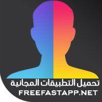 تحميل تطبيق فيس اب Download Faceapp لتعديل والتلاعب بالصور با احترافية تطبيق فيس اب Download Faceapp هو يمكنك من تعديل والتلاعب Creative Apps Android Apps App