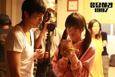 Seo In Guk and Eunji - Reply 1997