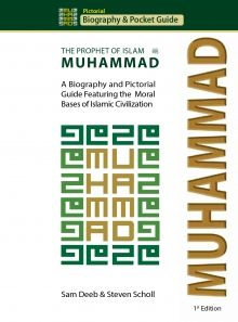 What Everyone Should Know about the Prophet Muhammad - http://www.juancole.com/2016/11/everyone-prophet-muhammad.html