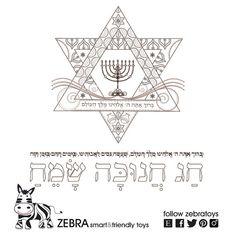Looking for free printable Hanukkah Coloring pages? Look