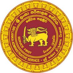Those who are willing to write Sri Lanka Administrative Service Exam can apply…