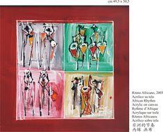 DELCO SENEGAL Convenience Store, African, Pocket, Art, Kunst, Art Education, Artworks