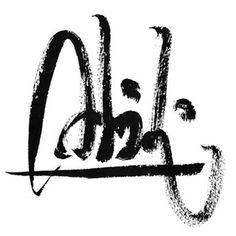 Abidin Dino signature