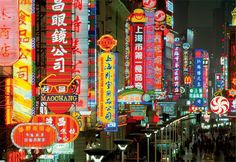 Top Shopping Streets in China:  2. Nanjing road, Shanghai The earliest shopping street in Shanghai is popular since the 19th century.
