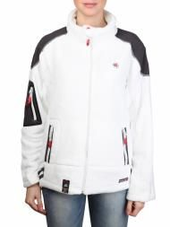 Geographical Norway, Adidas Jacket, Burberry, Calvin Klein, Ralph Lauren, Athletic, Jackets, Fashion, Woman Clothing