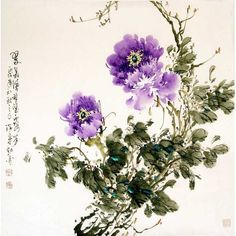 Chinese Peony Paintings. collection of Chinese Art. ❤ liked on Polyvore