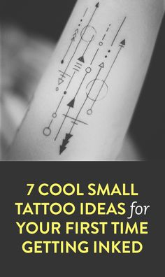 7 cool small tattoo ideas