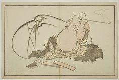 ART & ARTISTS: Katsushika Hokusai – part 7