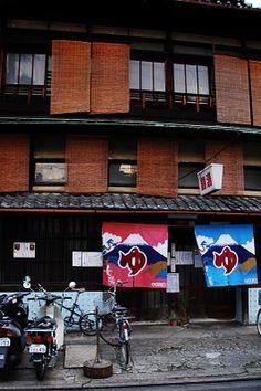 京都(錦小路~先斗町あたり) Sentou銭湯
